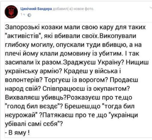 """Как такового нападения на охрану Лукьяновского СИЗО не было: следствие выясняет поранил ли """"торнадовец"""" себя сам, или его поранили, - Крищенко - Цензор.НЕТ 3600"""
