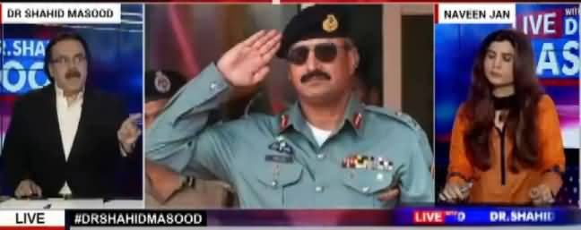Live With Dr Shahid Masood– 12th December 2016 - Important Changes in Army thumbnail