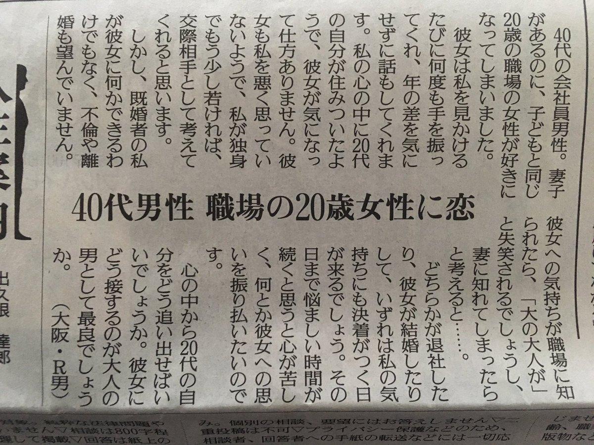 画像:読売新聞