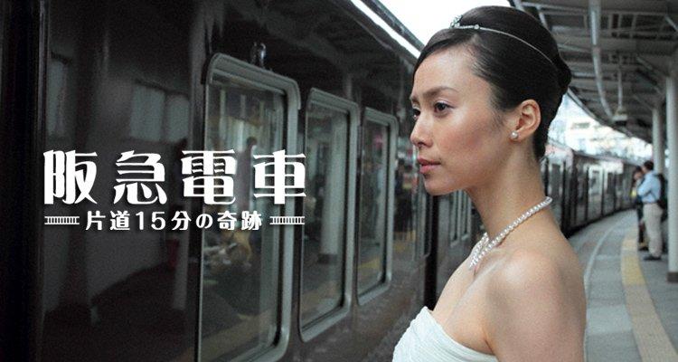 高瀬翔子役を演じる中谷美紀