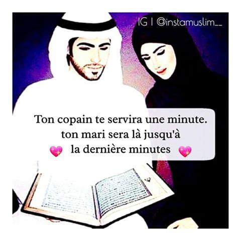 Abdelf Auf Twitter Citation Islamique Mariage