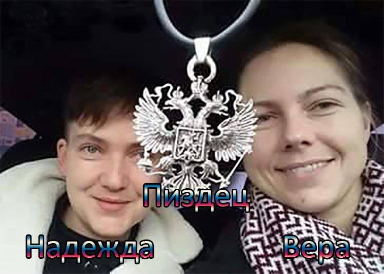 Члены Комитета по нацбезопасности и обороне могут не пустить Савченко на заседания, - нардеп Винник - Цензор.НЕТ 2422
