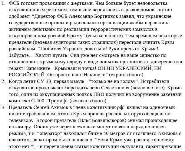 """Решение окружного суда Амстердама означает, что не только """"скифское золото"""" является украинским, но и Крым тоже, - Порошенко - Цензор.НЕТ 4734"""
