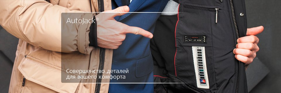 куртки мужские зимние больших размеров где выбрать интернет магазин недорого