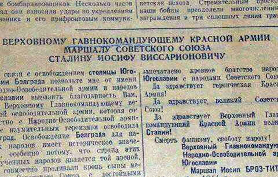 На Черниговщине будут судить мужчину за самозахват 63 га земли воинской части - Цензор.НЕТ 812