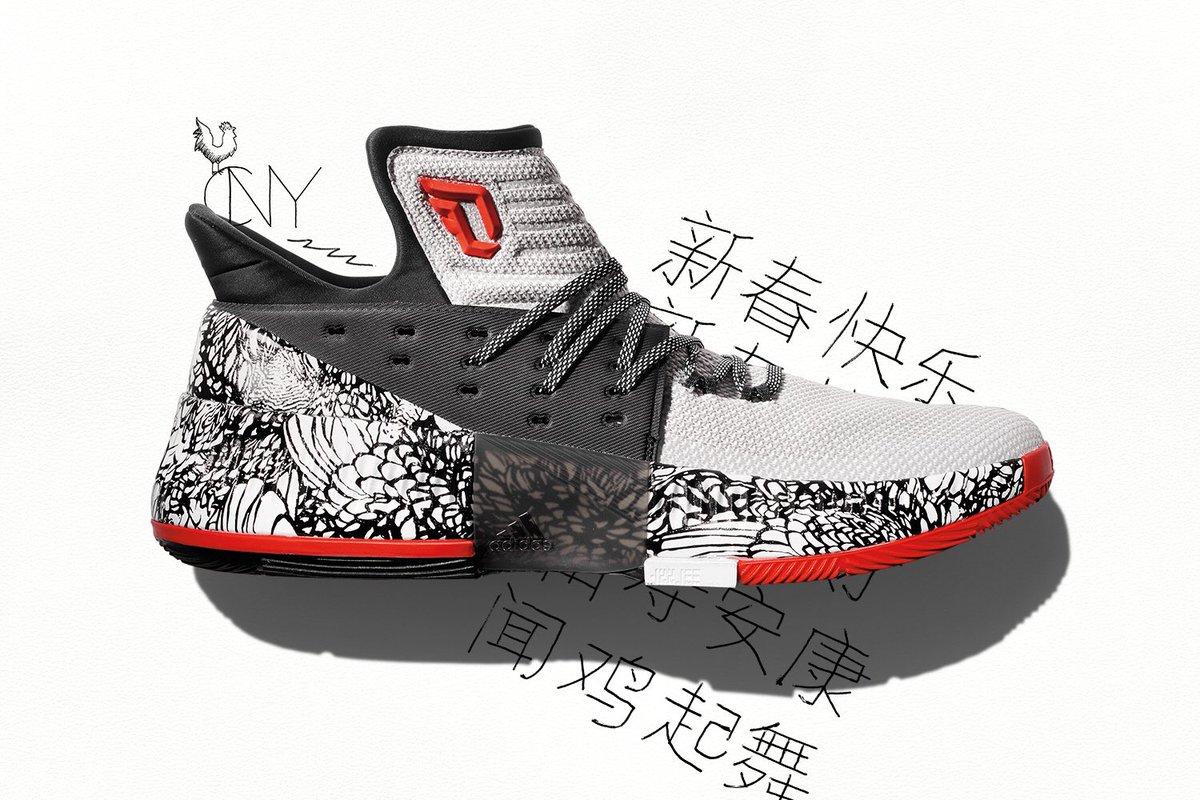 brand new 2f42f 260de adidas BasketballVerified account