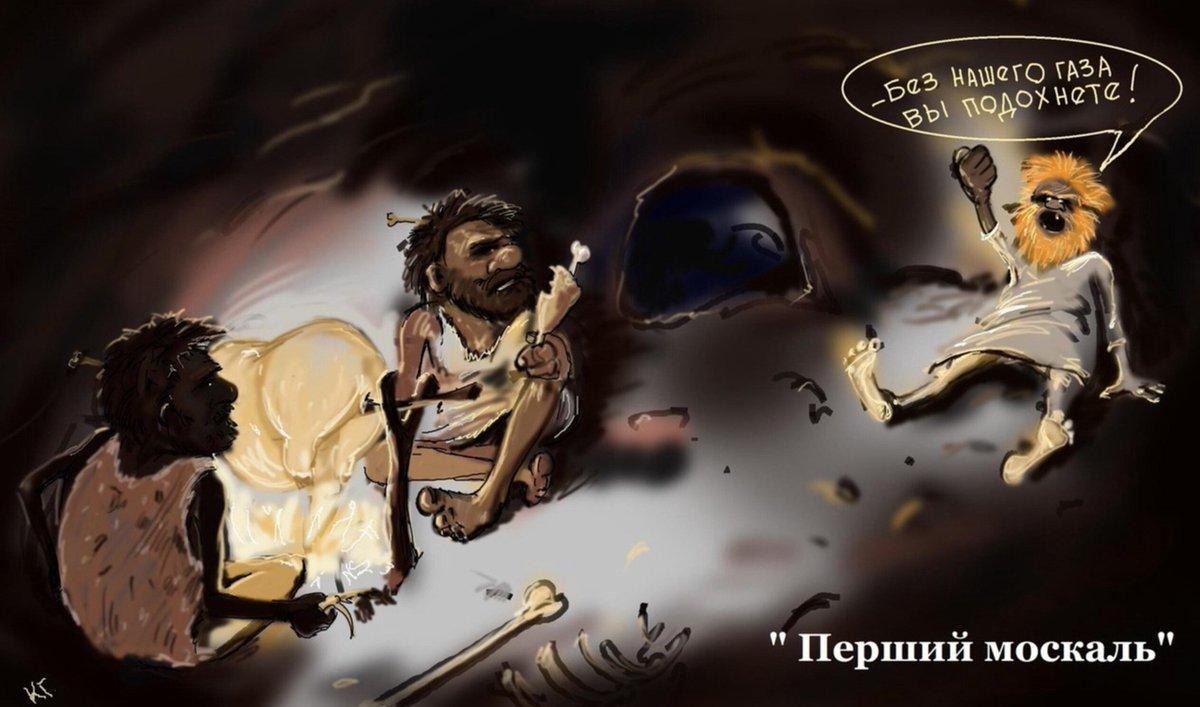 """Украина не будет закупать российский газ до конца года, если """"Газпром"""" не примет условия стандартного контракта, - Коболев - Цензор.НЕТ 3685"""