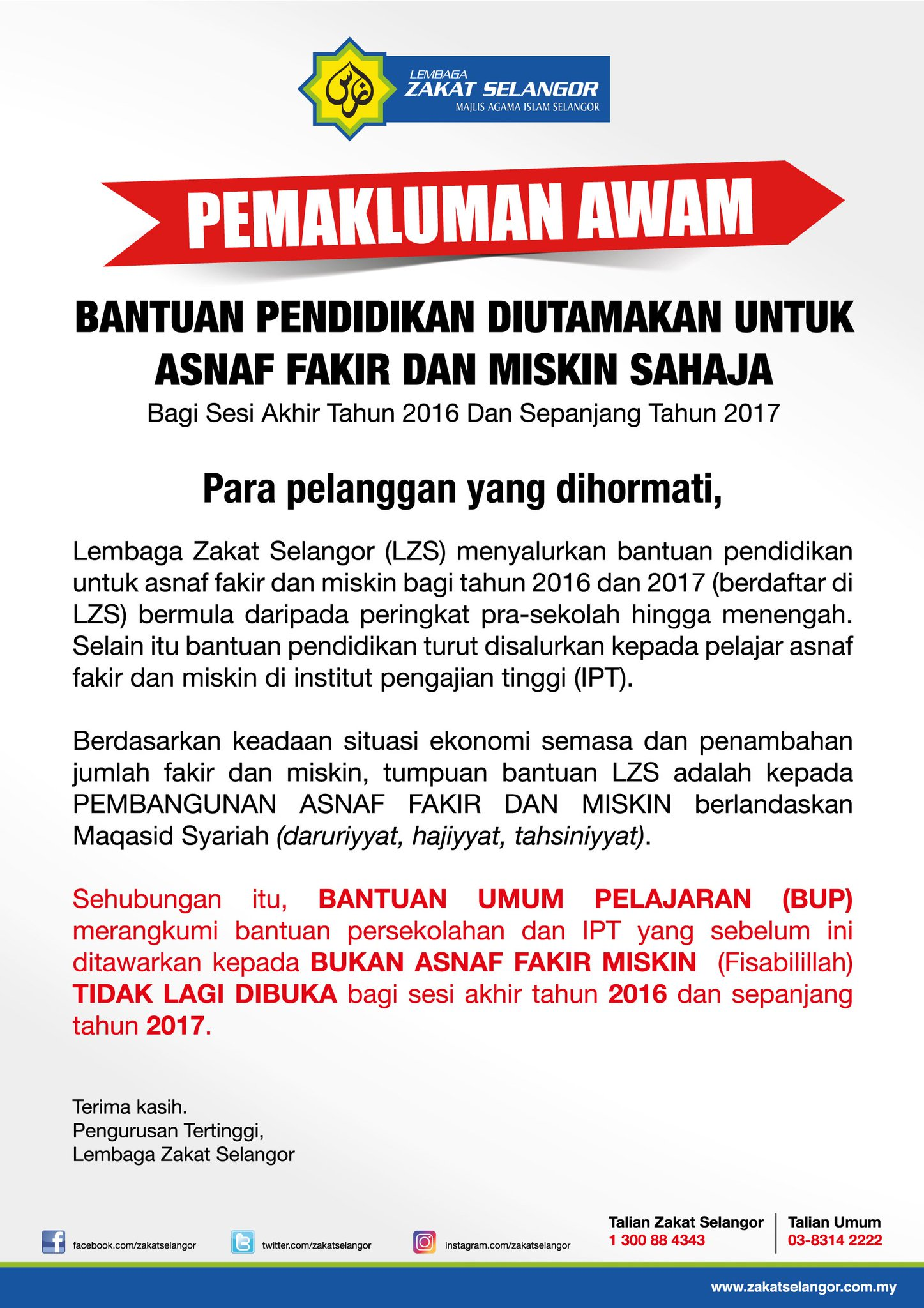 Zakat Selangor On Twitter Pengumuman Terkini Bantuan Umum Pelajaran Zakat Selangor