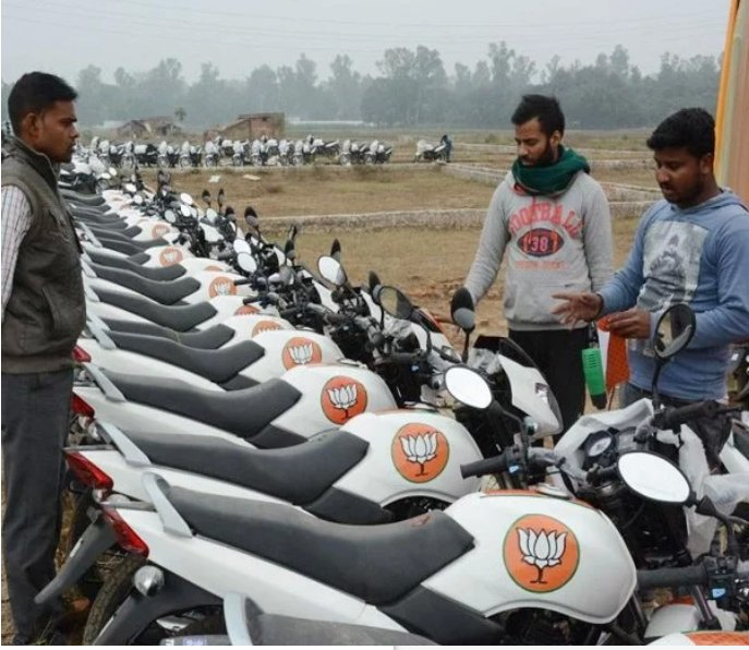 248 TVS bikes bought for electioneering in UP. Full cheque payment or by card? https://t.co/1KifZejd7S