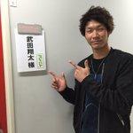 武田翔太(福岡ソフトバンクホークス)のインスタグラム