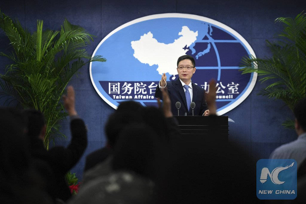 taiwan and the one china principle China's foreign ministry said in a scheduled briefing that it was extremely concerned with trump's comments, with spokesman geng shuang telling reporters that the policy was the basis of relations.