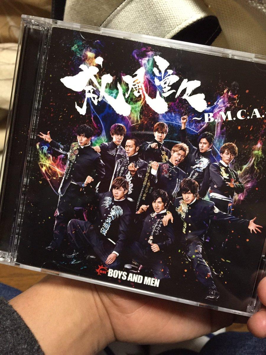 BOYS AND MENのニューアルバム「威風堂々〜B.M.C.A〜」 リリースおめでとうございます!!  かっけー!!かっけー!!単独がんばるぞーーい!!! https://t.co/4ddXNwH2wM