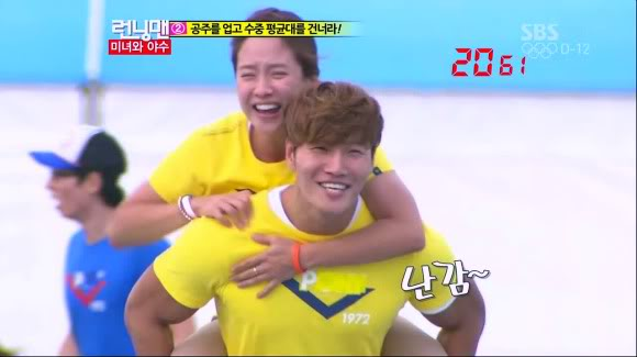 #RunningMan Production Allegedly Decided Song Ji Hyo And Kim Jong Kook Were To Leave Show https://t.co/OVKghQkI4r https://t.co/J81FlJe6bh
