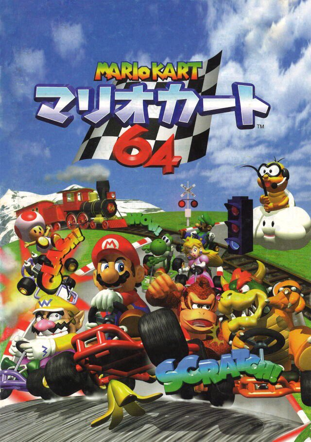 Cool Box Art On Twitter Mario Kart 64 Promotional Material