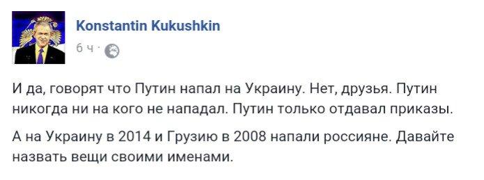 """""""Благодарен за солидарность европейских лидеров"""", - Порошенко поблагодарил ЕС за продление санкций против РФ - Цензор.НЕТ 24"""