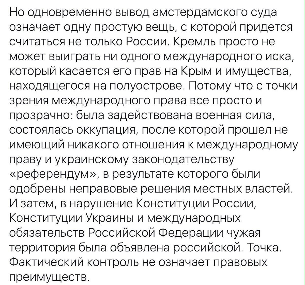 """""""Хотя бы на МиГ увидеть тебя"""", """"Судьба Пальмиры в твоих руках"""", - российские пропагандисты выпустили издевательский календарь с благодарными сирийками - Цензор.НЕТ 998"""