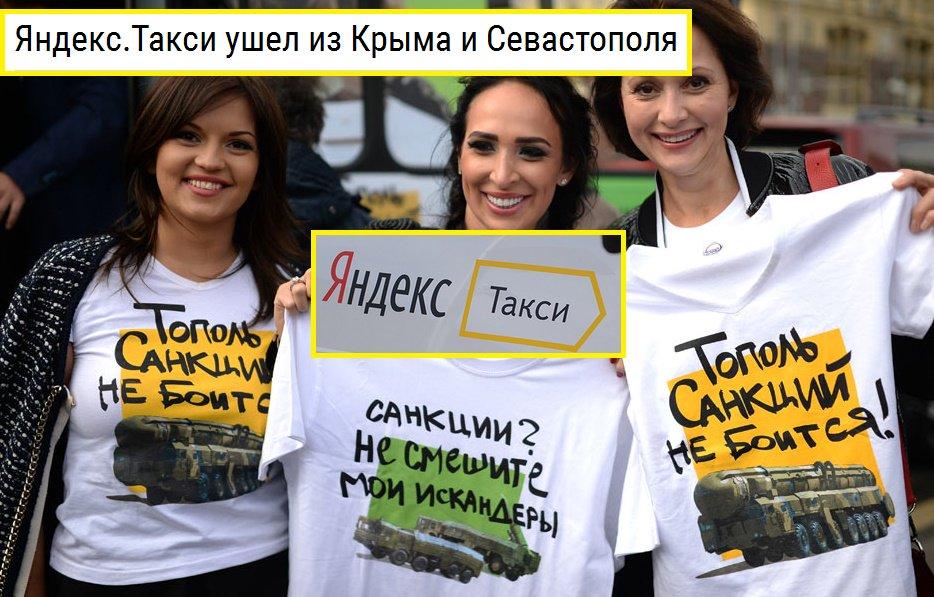 НАНУ лишила советника Путина Глазьева звания академика - Цензор.НЕТ 9357