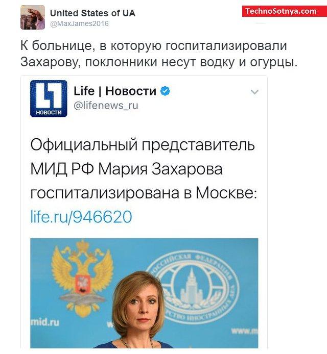 Госдеп США вновь предостерег американцев от поездок в Крым и на Донбасс - Цензор.НЕТ 5462