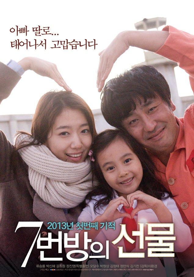 the flu full movie eng sub 123movies