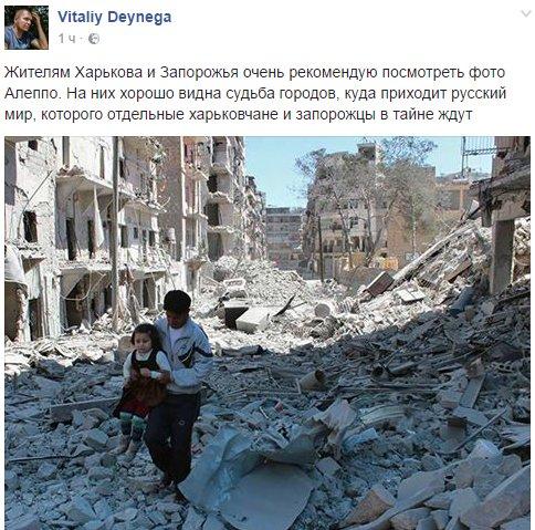 """""""Никогда не было мысли уезжать из Донецка. Я видел его развитие и свой потенциал в городе"""", - патриоты украинского Донбасса в новом медиапроекте - Цензор.НЕТ 4708"""