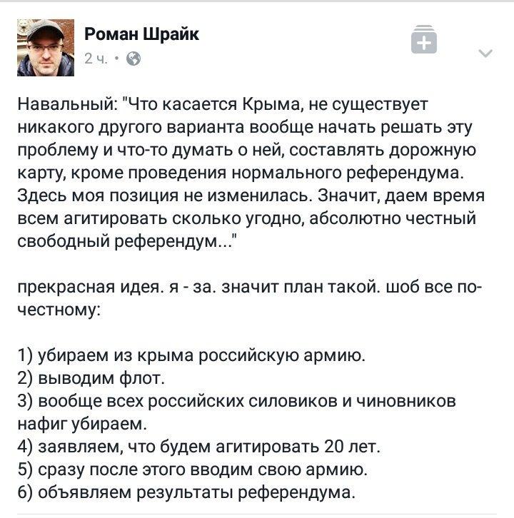 НАНУ лишила советника Путина Глазьева звания академика - Цензор.НЕТ 23