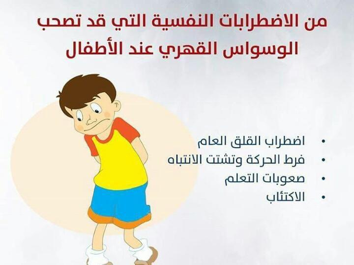 برنامج غزة للصحة النفسية يعلن عن وظيفة شاغرة – أخصائي/ة صحة نفسية