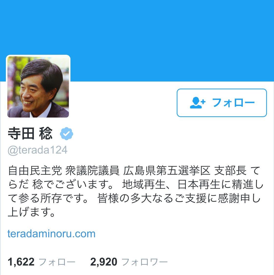 池田行彦 hashtag on Twitter