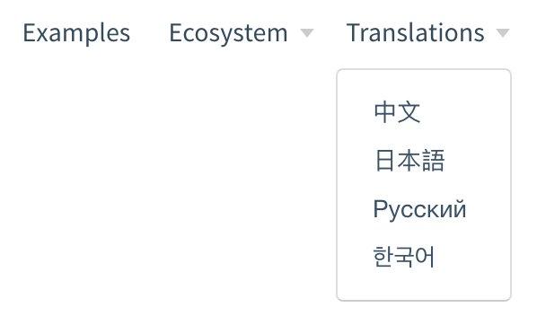 공식트위터 한국어