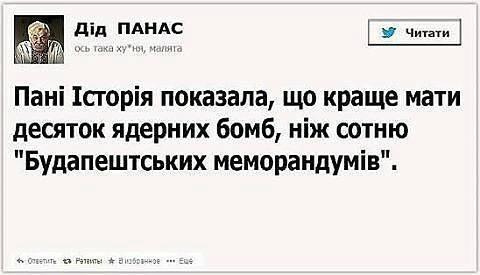 Оккупировав Крым, РФ нарушила более 400 двухсторонних и международных договоров, - замминистра информполитики Джапарова - Цензор.НЕТ 2376