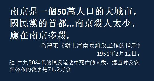 """这才叫""""南京大屠杀""""。 https://t.co/us9dAsOh8K"""