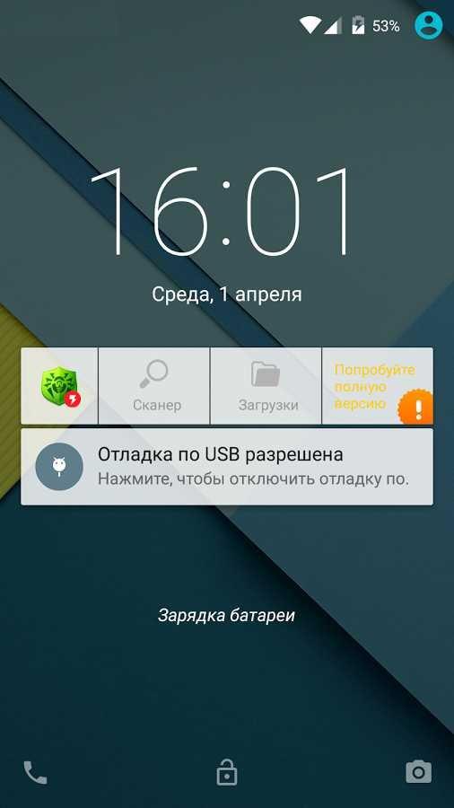 Скачать антивирус dr web для андроид