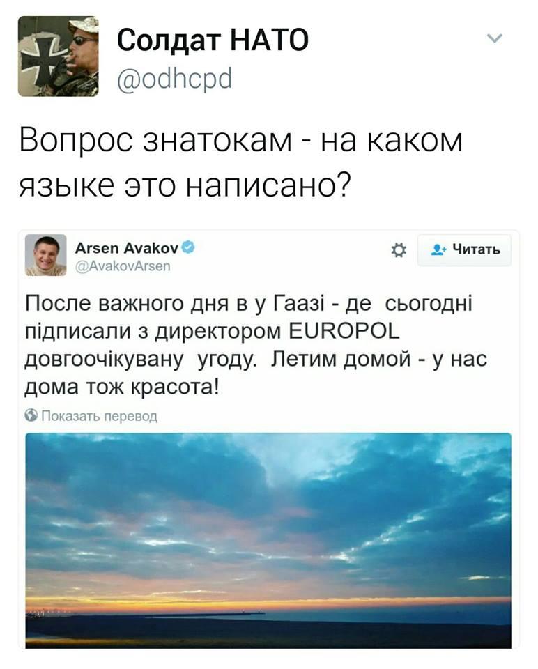 """Аваков о новом главе Нацполиции: """"В январе мы увидим результат. Я вижу человек пять кандидатов"""" - Цензор.НЕТ 4699"""