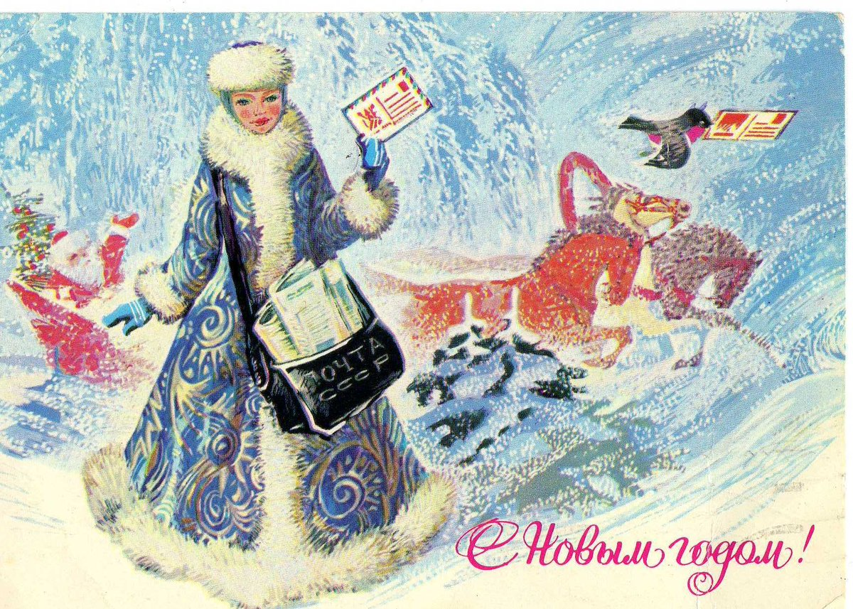 soviet visuals on twitter soviet new year card