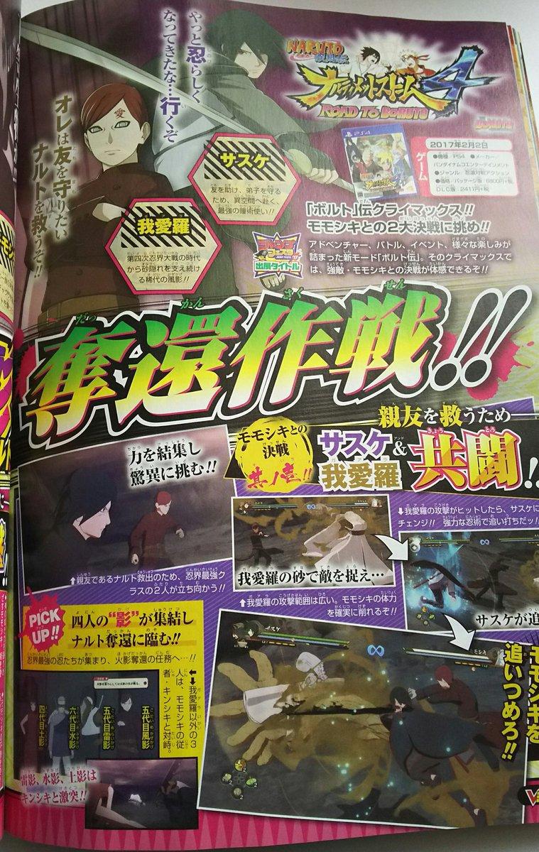 Naruto Sakura datant voyage de branchement