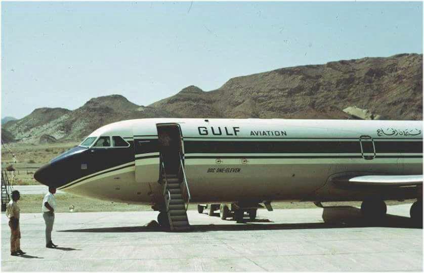 Shark Gills On Twitter طيران الخليج قديما 3