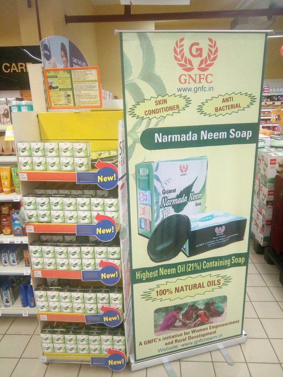 GNFC launches its Narmada neem soap product at Star Bazar in Ahmedabad
