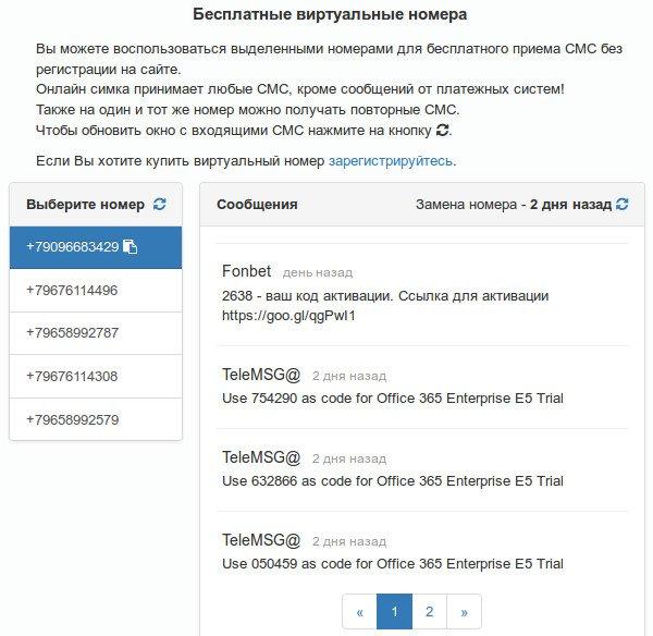 3д инструктор 2.2.10 ключ активация бесплатно