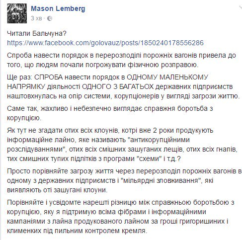 Евросоюз согласовал продление на полгода санкций против РФ - Цензор.НЕТ 1160