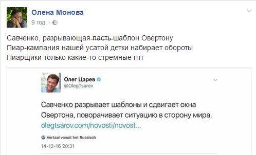 Порошенко обсудил с Байденом ситуацию на Донбассе и санкции против России - Цензор.НЕТ 5965