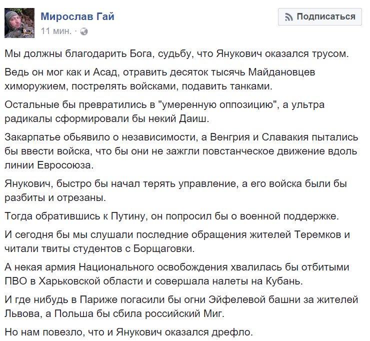 """""""Благодарен за солидарность европейских лидеров"""", - Порошенко поблагодарил ЕС за продление санкций против РФ - Цензор.НЕТ 3969"""