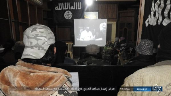 "Islamic State Photos: Playing the Video Release ""Hunters of Armored Vehicles"" in Media Points in Yarmouk Camp"