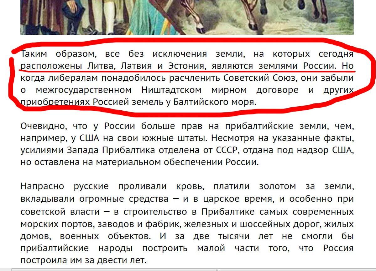 """""""Газпром"""" подал апелляцию на решение о взыскании с него штрафа АМКУ 172 млрд гривен - Цензор.НЕТ 968"""