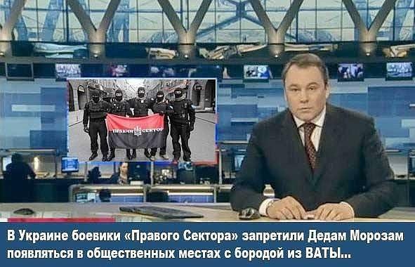 До завершения активной фазы конфликта на Донбассе амнистии боевиков не будет, - Ирина Геращенко - Цензор.НЕТ 3244