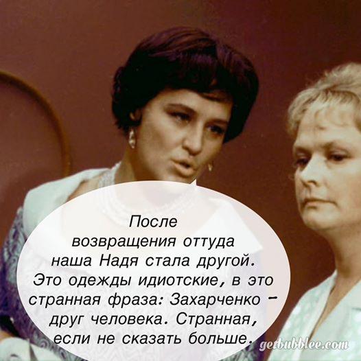 Комитет Рады по вопросам нацбезопасности поддержал исключение Савченко из своего состава - Цензор.НЕТ 3071