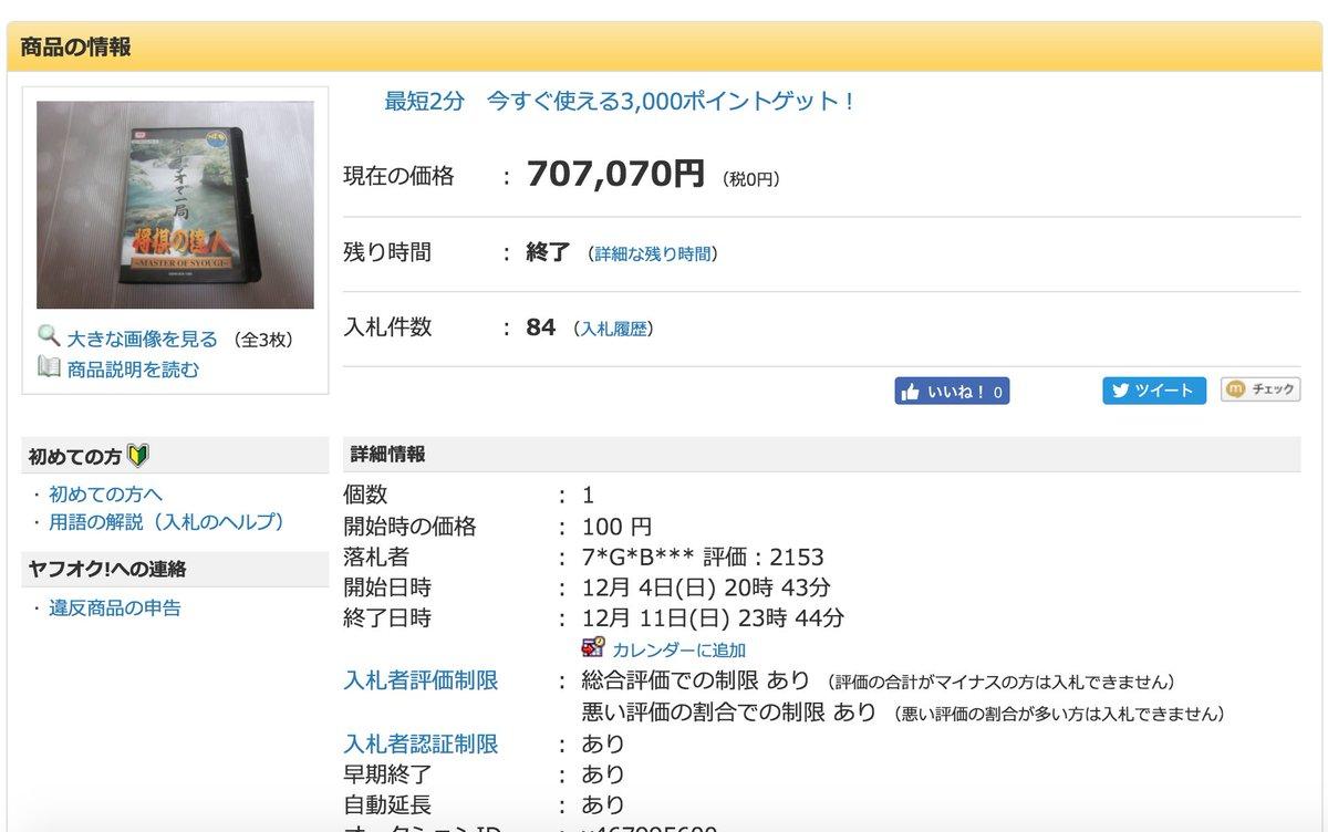 Czv45CPXUAQ8XU5.jpg