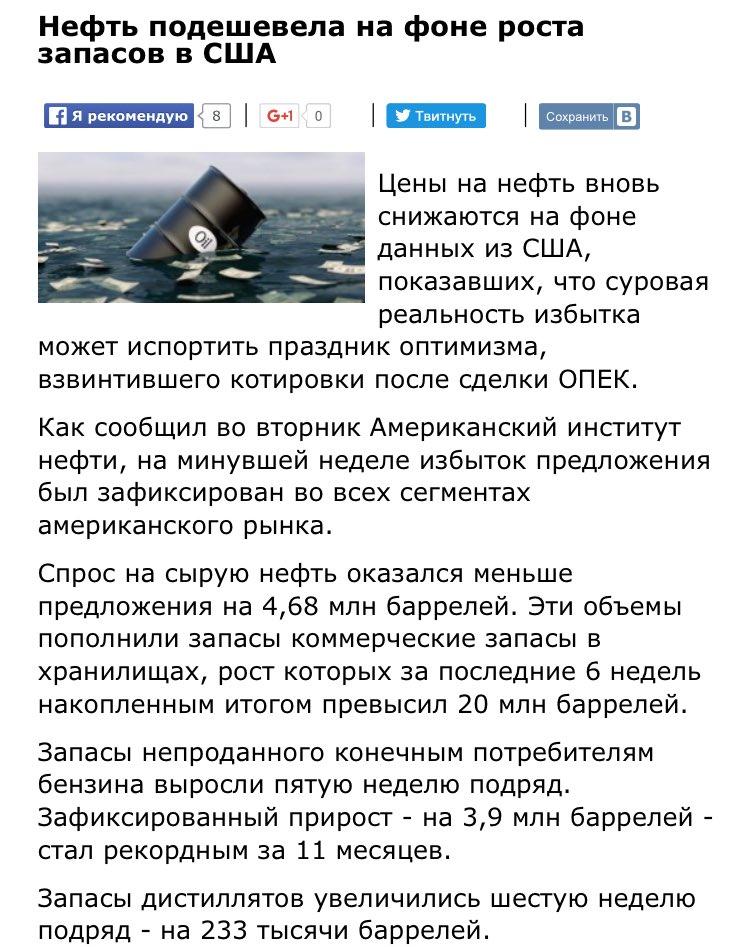 Байден поддержал решение Украины в одностороннем порядке передать боевикам 15 человек - Цензор.НЕТ 8677