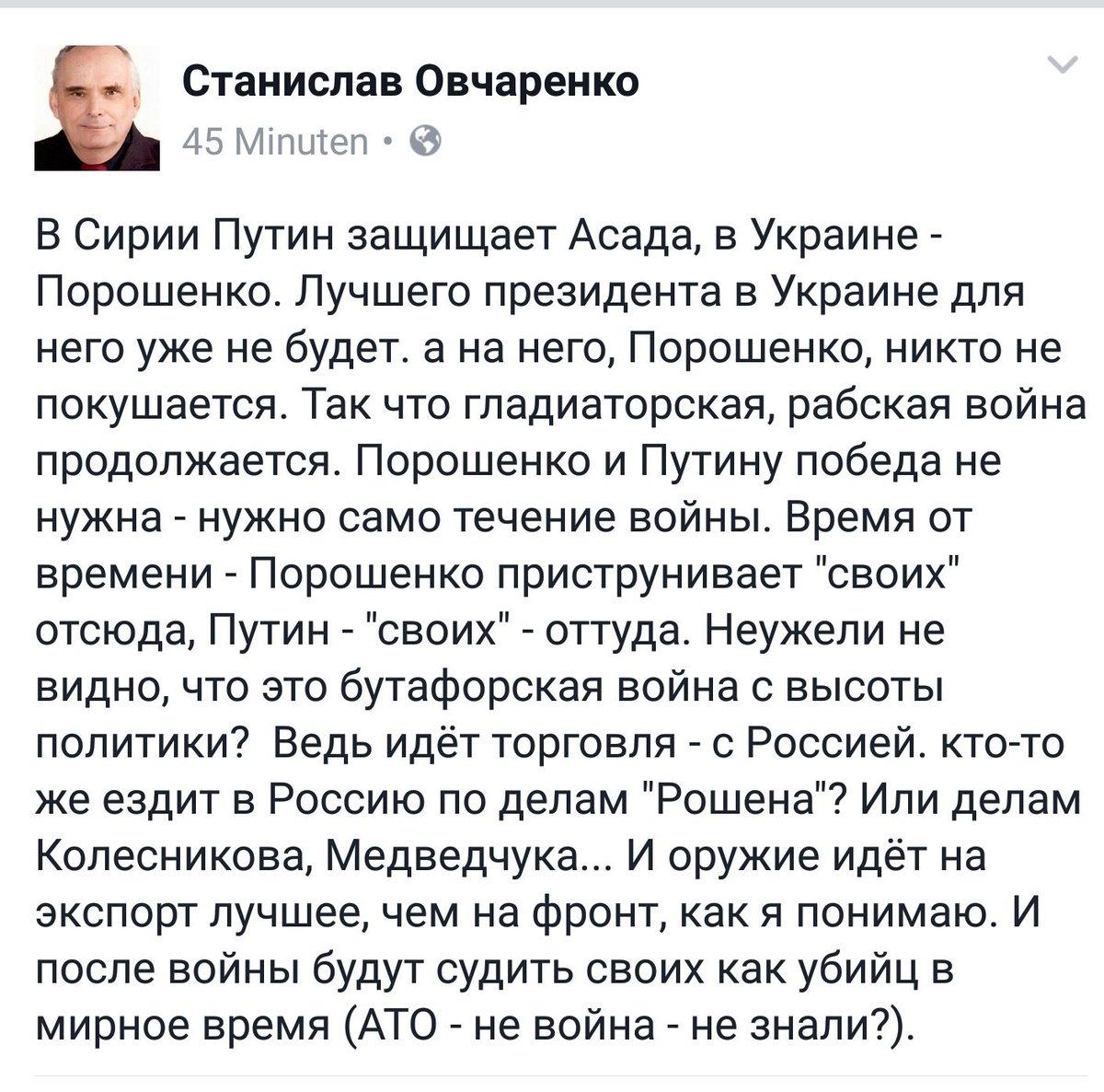 Байден поддержал решение Украины в одностороннем порядке передать боевикам 15 человек - Цензор.НЕТ 696
