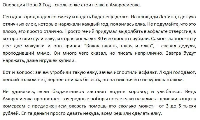 Застілля під час чуми на окупованому Донбасі - фото 1