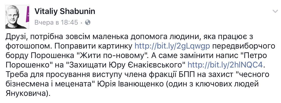 Киевляне сегодня отмечают День города - Цензор.НЕТ 3008