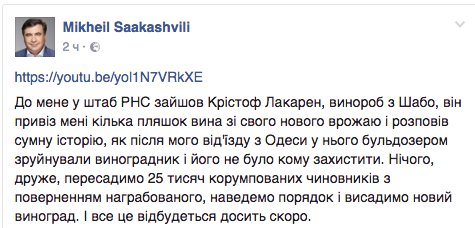 """""""Самая большая проблема в деле Януковича - это свидетели, никто не готов дать показания"""", - спецагент ФБР Гринвэй - Цензор.НЕТ 2523"""